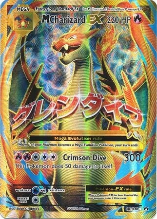 M Charizard EX - 101/108 - Full Art Ultra Rare