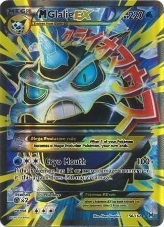 Bonus Mega Card POKEMON TCG XY Evolutions Booster Box