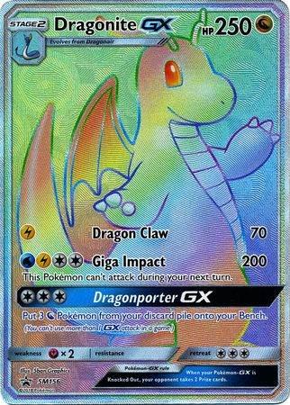 Dragonite GX SM156 Secret Hyper Rare