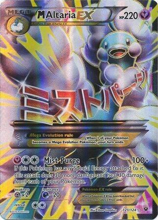 Mega M Altaria EX – 121/124 – Full Art Ultra Rare