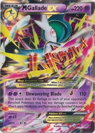 Mega M Gallade EX – 35/108 – Ultra Rare
