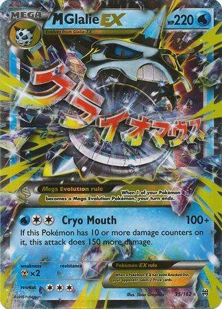 Mega M Glalie EX – 35/162 – Ultra Rare