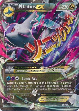 Mega M Latios EX – 59/108 – Ultra Rare