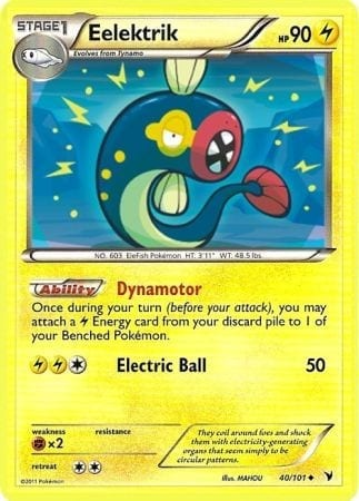 Eelektrik – 40/101 – Uncommon