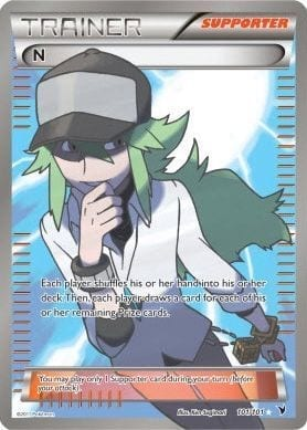 N Full Art Trainer